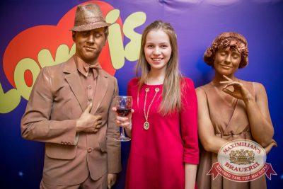 День святого Валентина, 13 февраля 2016 - Ресторан «Максимилианс» Красноярск - 07