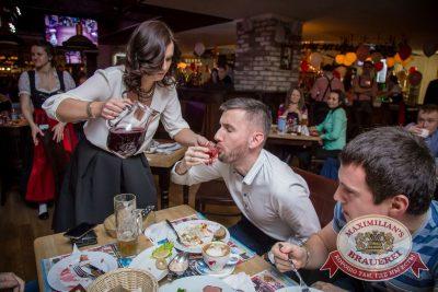 День святого Валентина, 13 февраля 2016 - Ресторан «Максимилианс» Красноярск - 14