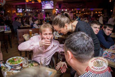 День святого Валентина, 13 февраля 2016 - Ресторан «Максимилианс» Красноярск - 15