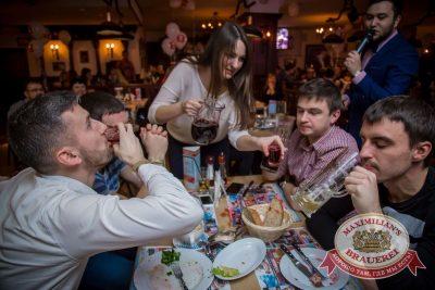 День святого Валентина, 13 февраля 2016 - Ресторан «Максимилианс» Красноярск - 17