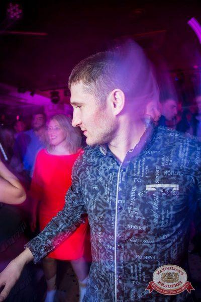 День святого Валентина, 13 февраля 2016 - Ресторан «Максимилианс» Красноярск - 32