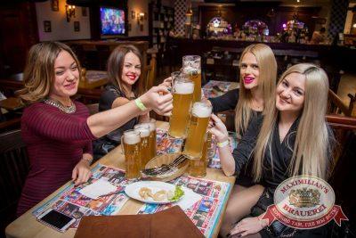 День святого Валентина, 13 февраля 2016 - Ресторан «Максимилианс» Красноярск - 33