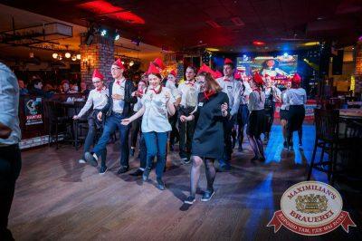 Вечер встречи выпускников, 3 февраля 2018 - Ресторан «Максимилианс» Красноярск - 12