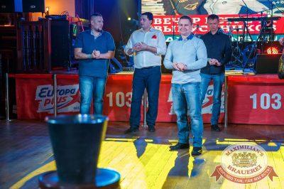 Вечер встречи выпускников, 3 февраля 2018 - Ресторан «Максимилианс» Красноярск - 20