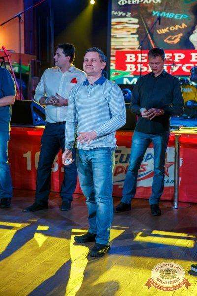 Вечер встречи выпускников, 3 февраля 2018 - Ресторан «Максимилианс» Красноярск - 21