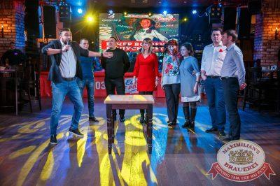 Вечер встречи выпускников, 3 февраля 2018 - Ресторан «Максимилианс» Красноярск - 23