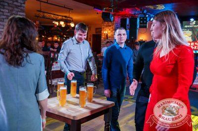 Вечер встречи выпускников, 3 февраля 2018 - Ресторан «Максимилианс» Красноярск - 24