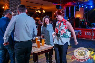 Вечер встречи выпускников, 3 февраля 2018 - Ресторан «Максимилианс» Красноярск - 25