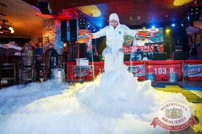 Вечер встречи выпускников, 3 февраля 2018 - Ресторан «Максимилианс» Красноярск - 28