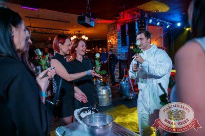 Вечер встречи выпускников, 3 февраля 2018 - Ресторан «Максимилианс» Красноярск - 30