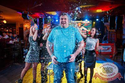Вечер встречи выпускников, 3 февраля 2018 - Ресторан «Максимилианс» Красноярск - 31