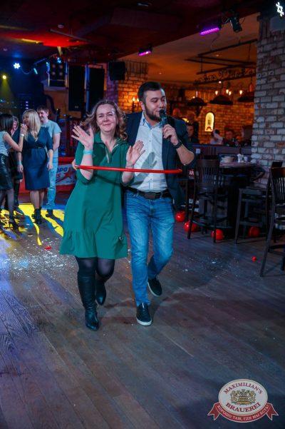 Вечер встречи выпускников, 3 февраля 2018 - Ресторан «Максимилианс» Красноярск - 32