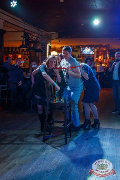 Вечер встречи выпускников, 3 февраля 2018 - Ресторан «Максимилианс» Красноярск - 34