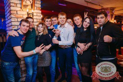 Вечер встречи выпускников, 3 февраля 2018 - Ресторан «Максимилианс» Красноярск - 39