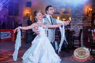 Вечер встречи выпускников, 3 февраля 2018 - Ресторан «Максимилианс» Красноярск - 4