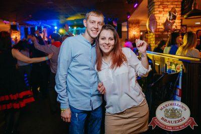 Вечер встречи выпускников, 3 февраля 2018 - Ресторан «Максимилианс» Красноярск - 40
