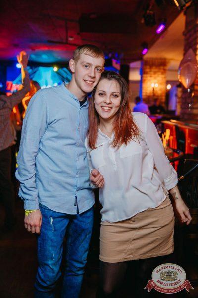 Вечер встречи выпускников, 3 февраля 2018 - Ресторан «Максимилианс» Красноярск - 41
