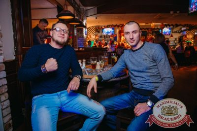 Вечер встречи выпускников, 3 февраля 2018 - Ресторан «Максимилианс» Красноярск - 42