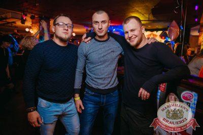 Вечер встречи выпускников, 3 февраля 2018 - Ресторан «Максимилианс» Красноярск - 43