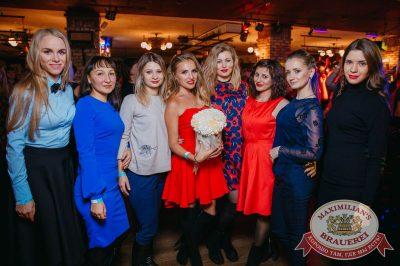 Вечер встречи выпускников, 3 февраля 2018 - Ресторан «Максимилианс» Красноярск - 45