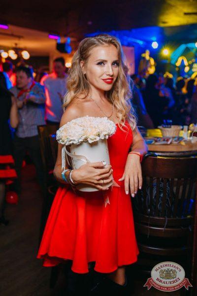 Вечер встречи выпускников, 3 февраля 2018 - Ресторан «Максимилианс» Красноярск - 46