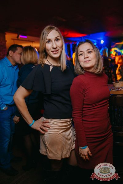 Вечер встречи выпускников, 3 февраля 2018 - Ресторан «Максимилианс» Красноярск - 48