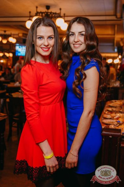 Вечер встречи выпускников, 3 февраля 2018 - Ресторан «Максимилианс» Красноярск - 49