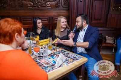 Вечер встречи выпускников, 3 февраля 2018 - Ресторан «Максимилианс» Красноярск - 5