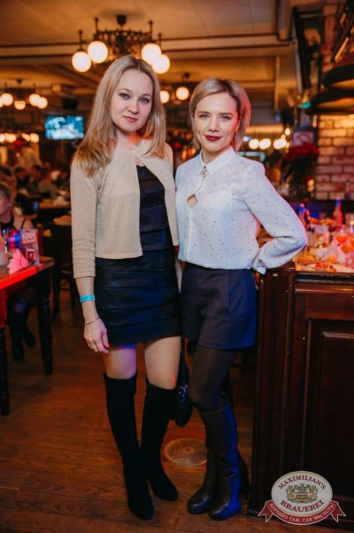 Вечер встречи выпускников, 3 февраля 2018 - Ресторан «Максимилианс» Красноярск - 50