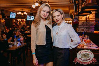 Вечер встречи выпускников, 3 февраля 2018 - Ресторан «Максимилианс» Красноярск - 51