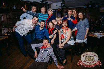 Вечер встречи выпускников, 3 февраля 2018 - Ресторан «Максимилианс» Красноярск - 52