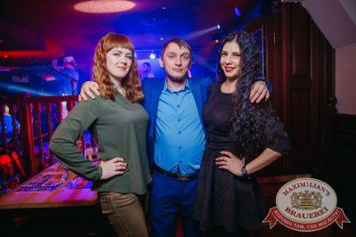 Вечер встречи выпускников, 3 февраля 2018 - Ресторан «Максимилианс» Красноярск - 53