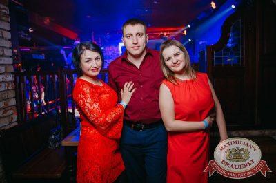 Вечер встречи выпускников, 3 февраля 2018 - Ресторан «Максимилианс» Красноярск - 54