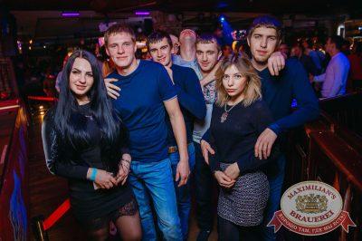 Вечер встречи выпускников, 3 февраля 2018 - Ресторан «Максимилианс» Красноярск - 56
