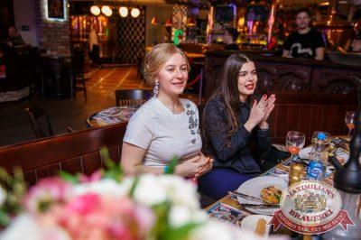 Вечер встречи выпускников, 3 февраля 2018 - Ресторан «Максимилианс» Красноярск - 6