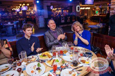 Вечер встречи выпускников, 3 февраля 2018 - Ресторан «Максимилианс» Красноярск - 7