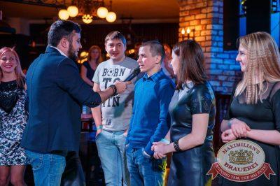 Вечер встречи выпускников, 3 февраля 2018 - Ресторан «Максимилианс» Красноярск - 8