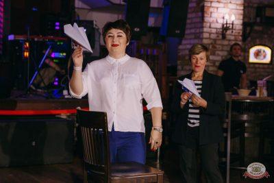 Вечеринка «Холостяки и холостячки», 12 октября 2019 - Ресторан «Максимилианс» Красноярск - 11