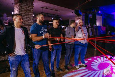 Вечеринка «Холостяки и холостячки», 12 октября 2019 - Ресторан «Максимилианс» Красноярск - 15