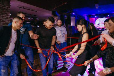 Вечеринка «Холостяки и холостячки», 12 октября 2019 - Ресторан «Максимилианс» Красноярск - 16