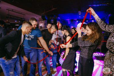 Вечеринка «Холостяки и холостячки», 12 октября 2019 - Ресторан «Максимилианс» Красноярск - 17