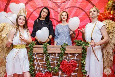 Вечеринка «Холостяки и холостячки», 12 октября 2019 - Ресторан «Максимилианс» Красноярск - 2