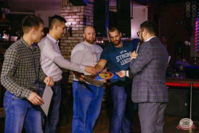 Вечеринка «Холостяки и холостячки», 12 октября 2019 - Ресторан «Максимилианс» Красноярск - 26