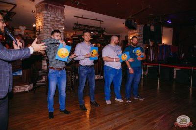 Вечеринка «Холостяки и холостячки», 12 октября 2019 - Ресторан «Максимилианс» Красноярск - 27