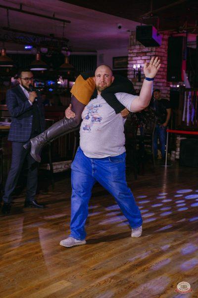 Вечеринка «Холостяки и холостячки», 12 октября 2019 - Ресторан «Максимилианс» Красноярск - 29