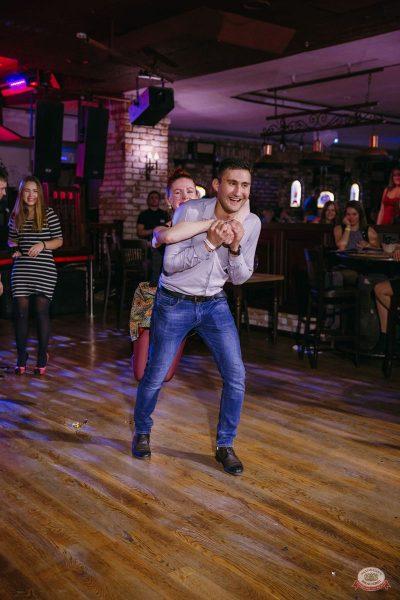 Вечеринка «Холостяки и холостячки», 12 октября 2019 - Ресторан «Максимилианс» Красноярск - 30