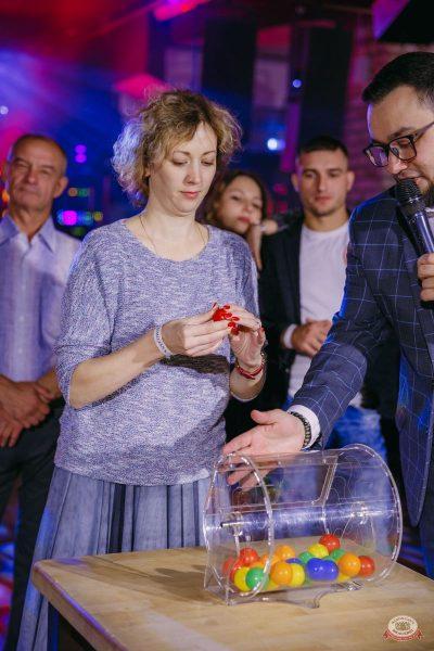 Вечеринка «Холостяки и холостячки», 12 октября 2019 - Ресторан «Максимилианс» Красноярск - 31