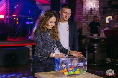 Вечеринка «Холостяки и холостячки», 12 октября 2019 - Ресторан «Максимилианс» Красноярск - 32