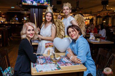 Вечеринка «Холостяки и холостячки», 12 октября 2019 - Ресторан «Максимилианс» Красноярск - 35