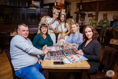 Вечеринка «Холостяки и холостячки», 12 октября 2019 - Ресторан «Максимилианс» Красноярск - 37